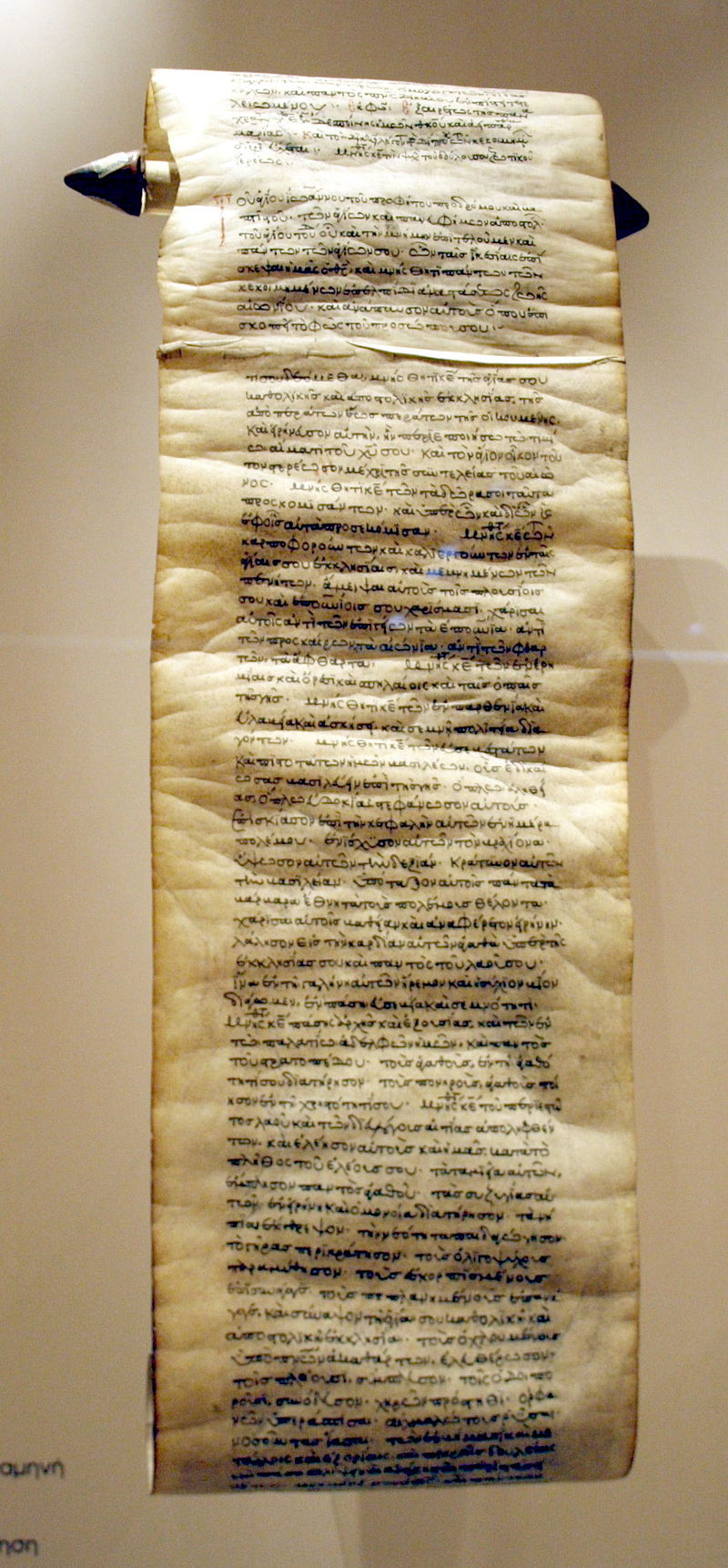 2049_-_Byzantine_Museum%2C_Athens_-_Parchement_scroll%2C_13th_century_-_Photo_by_Giovanni_Dall%27Orto%2C_Nov_12.jpg